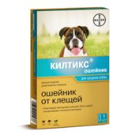 Килтикс ОШЕЙНИК от блох и клещей для средних собак 53см