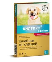 Килтикс ОШЕЙНИК от блох и клещей для крупных собак 70 см
