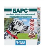 Барс ОШЕЙНИК от блох и клещей для собак средних пород 50см