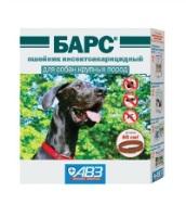 Барс ОШЕЙНИК от блох и клещей для собак крупных пород 80см