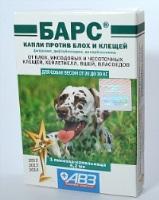 Барс для собак от 20кг до 30кг раствор КАПЛИ на холку инсектоакарицидные